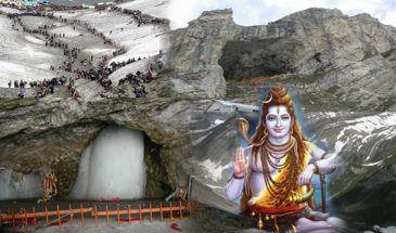 amarnath-yatra- booking